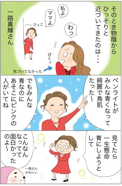 f:id:myzuka:20190225225122p:plain