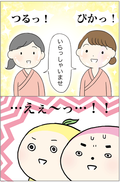 f:id:myzuka:20190323183836p:plain