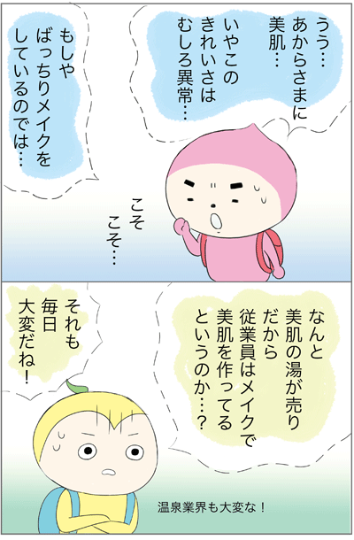f:id:myzuka:20190323183854p:plain