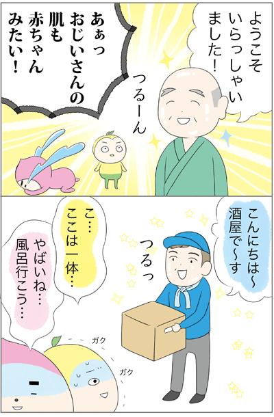 f:id:myzuka:20190323183912p:plain