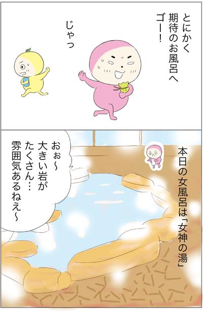f:id:myzuka:20190331202121p:plain