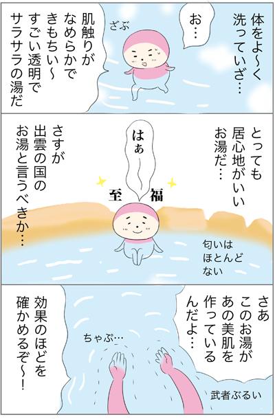 f:id:myzuka:20190331202139p:plain