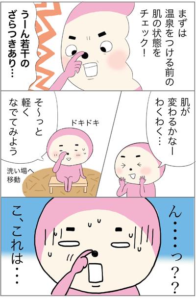 f:id:myzuka:20190331202154p:plain