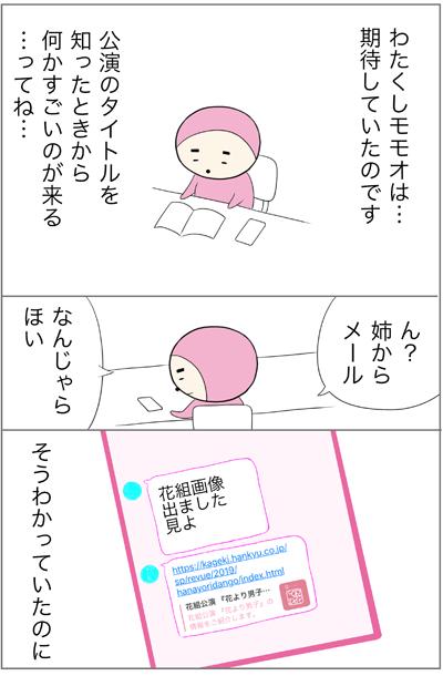 f:id:myzuka:20190613225130p:plain