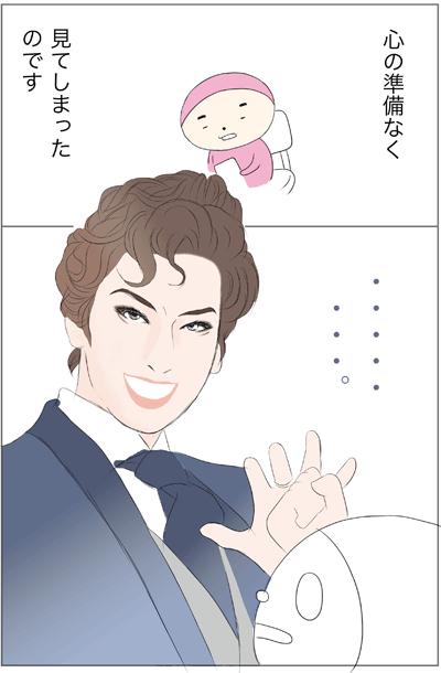 f:id:myzuka:20190613225148p:plain