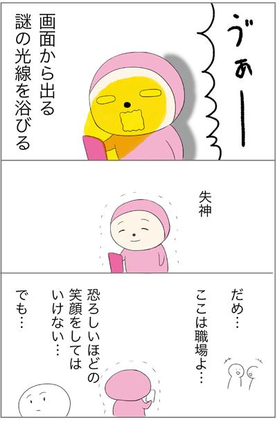 f:id:myzuka:20190613225206p:plain