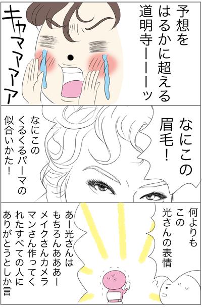 f:id:myzuka:20190613225217p:plain