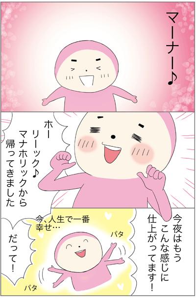 f:id:myzuka:20190707231615p:plain