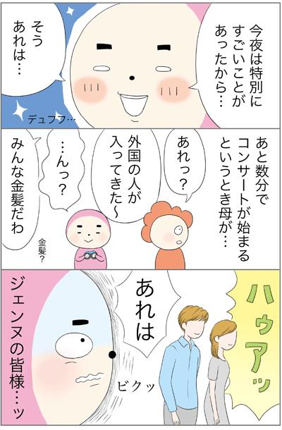 f:id:myzuka:20190707231628p:plain