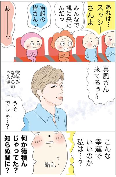 f:id:myzuka:20190707231639p:plain