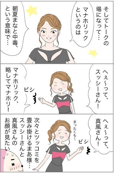 f:id:myzuka:20190707231650p:plain
