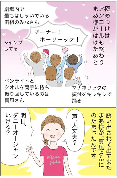 f:id:myzuka:20190806222312p:plain