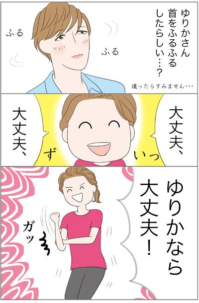 f:id:myzuka:20190806222329p:plain