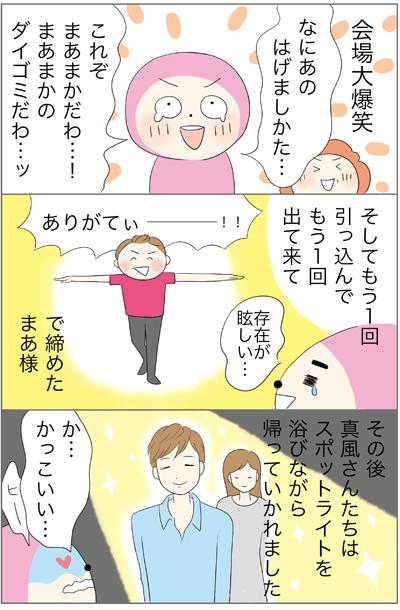 f:id:myzuka:20190806222431p:plain