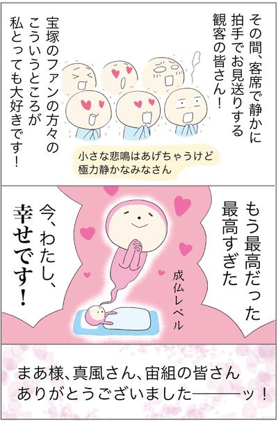 f:id:myzuka:20190806222443p:plain