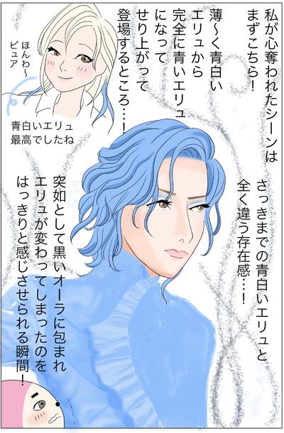 f:id:myzuka:20191120225122p:plain