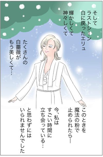 f:id:myzuka:20191120225148p:plain