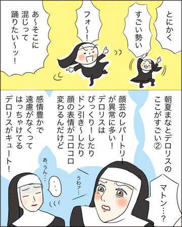 f:id:myzuka:20200209151552p:plain