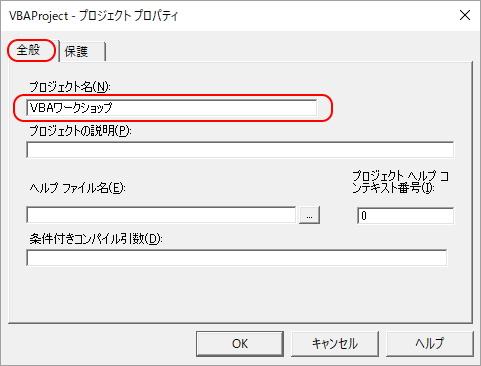 f:id:mz-80k:20210215113910j:plain:w200:left