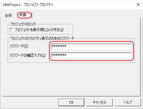 f:id:mz-80k:20210215113953j:plain:w200
