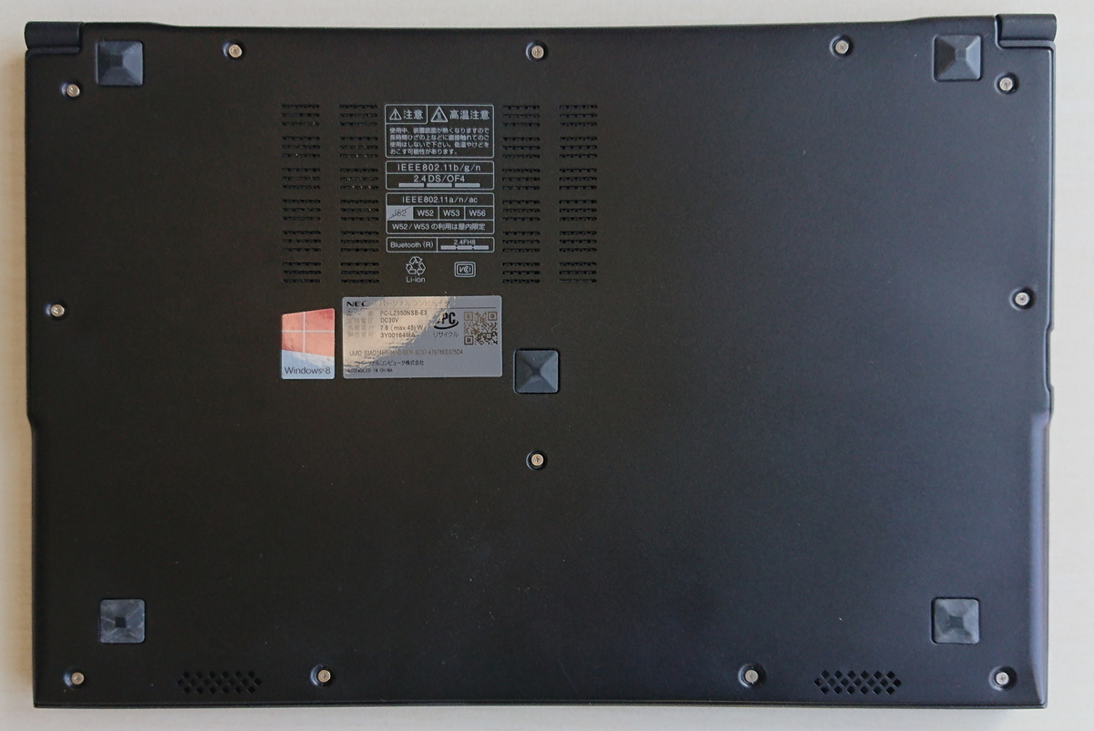 f:id:mz-80k:20210217154302j:plain:w300