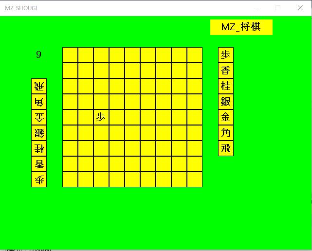 f:id:mz1500:20170605211625p:plain