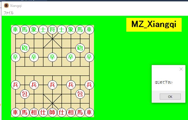 f:id:mz1500:20180107203459p:plain