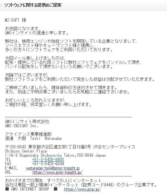 f:id:mz1500:20180830065322p:plain