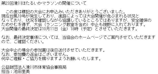 f:id:mzo:20191008183102p:plain