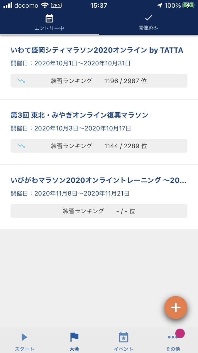 f:id:mzo:20201005154635j:plain