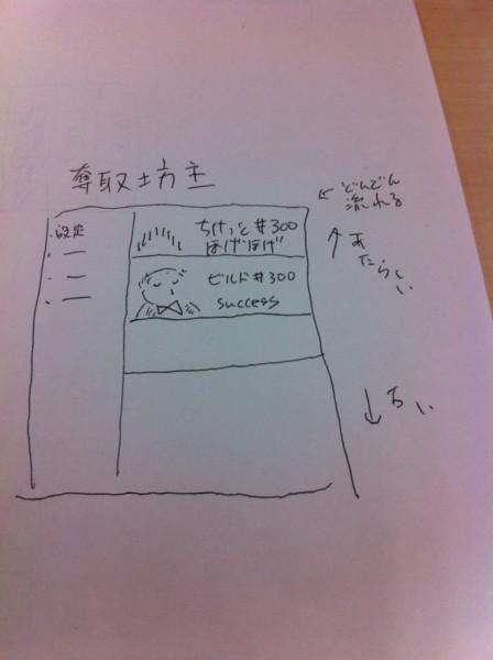 f:id:mzp:20120502230021j:image:w300
