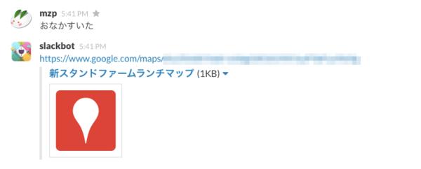 f:id:mzp:20150401122814p:plain