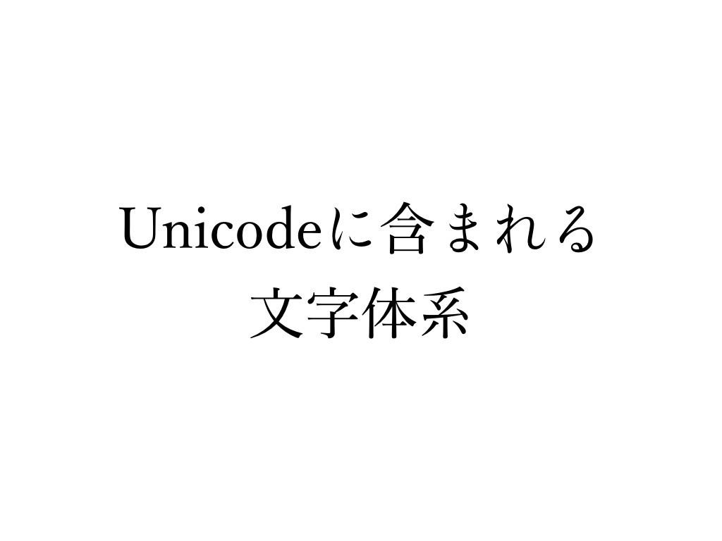 f:id:mzp:20171204214642j:plain