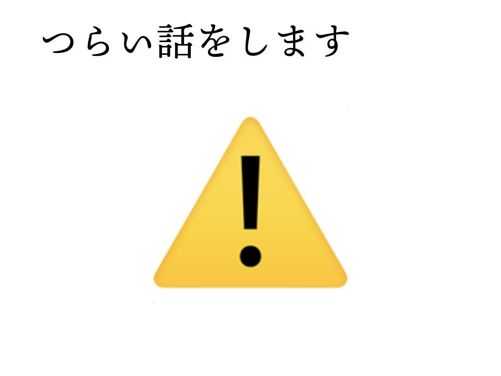 f:id:mzp:20180204083638j:plain