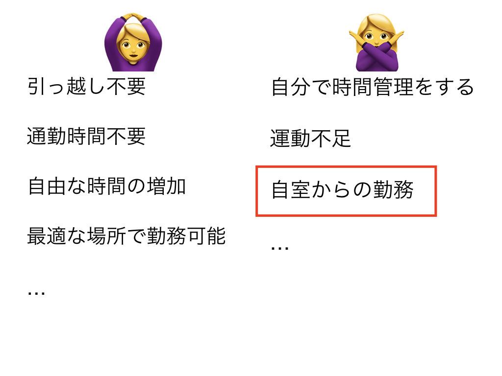 f:id:mzp:20180712104123j:plain