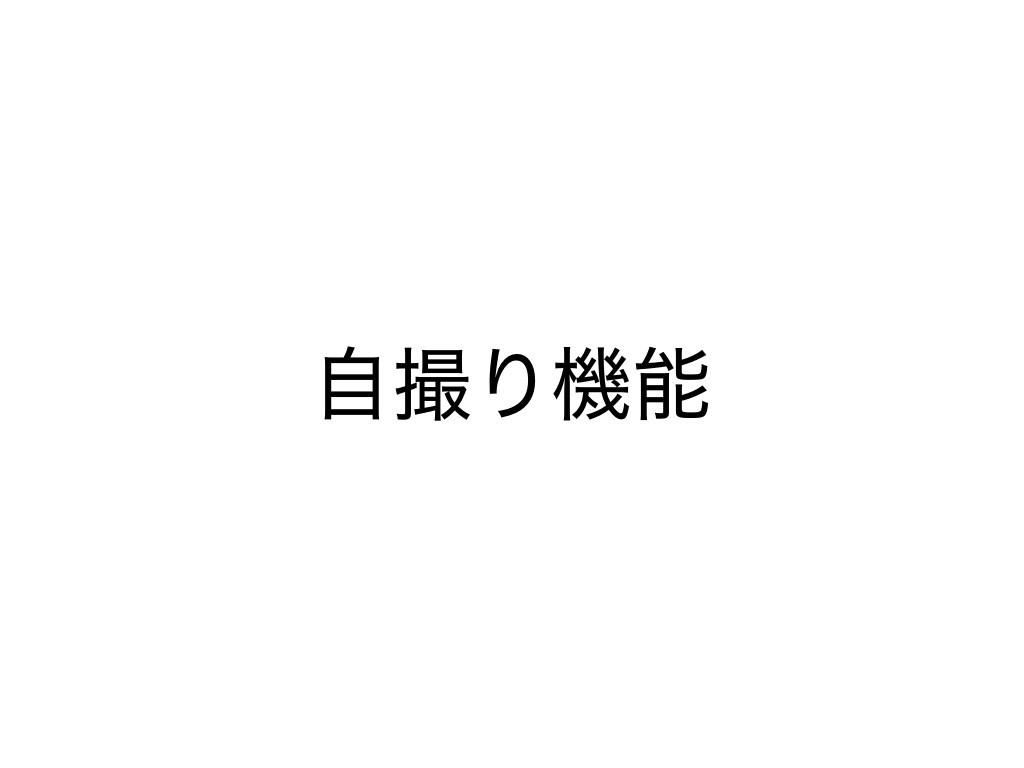 f:id:mzp:20180712104512j:plain