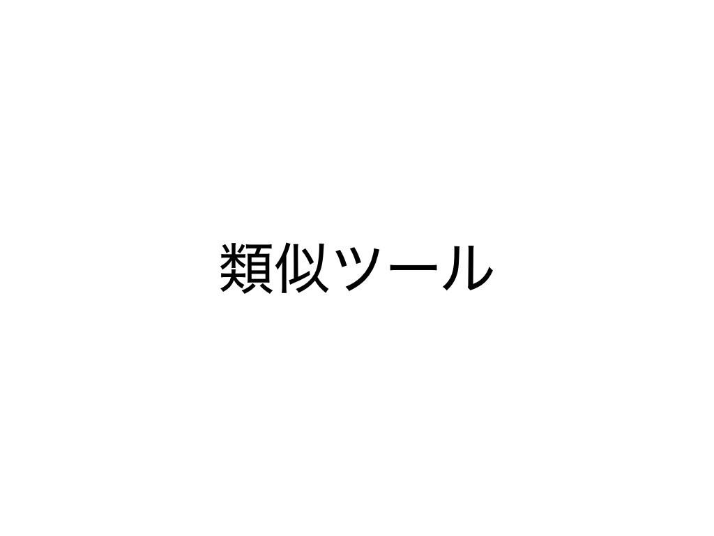f:id:mzp:20180712104604j:plain