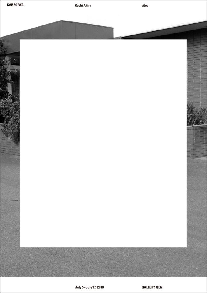 f:id:n-291:20100620015642j:image