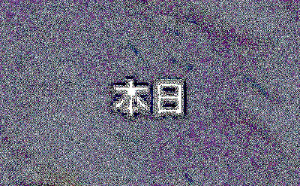 f:id:n-291:20101208001658j:image