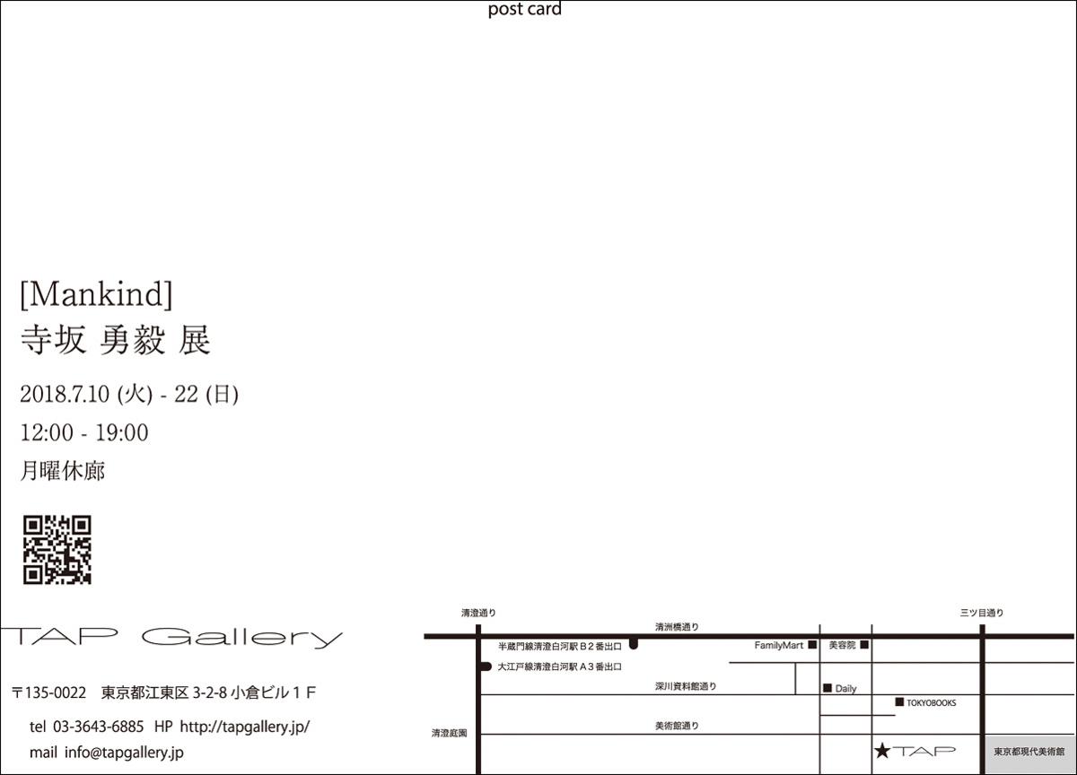 f:id:n-291:20180627050204j:image
