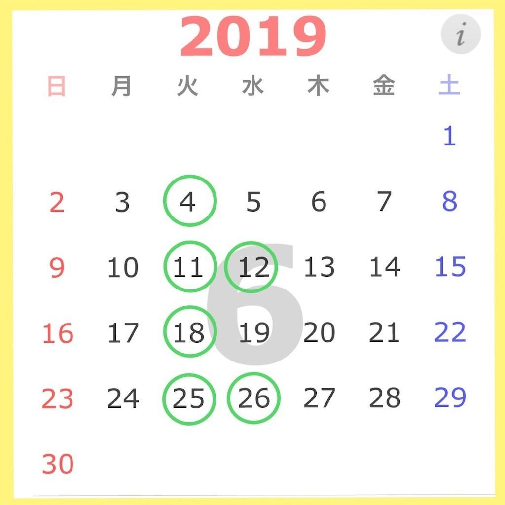 f:id:n-Relief:20190524143918j:image