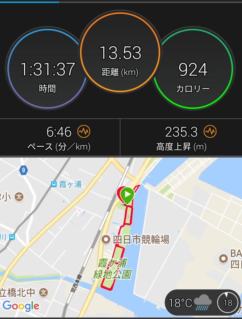 f:id:n-fumiyuki:20171021115700p:plain