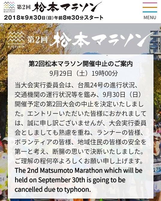 f:id:n-fumiyuki:20180930112548j:plain