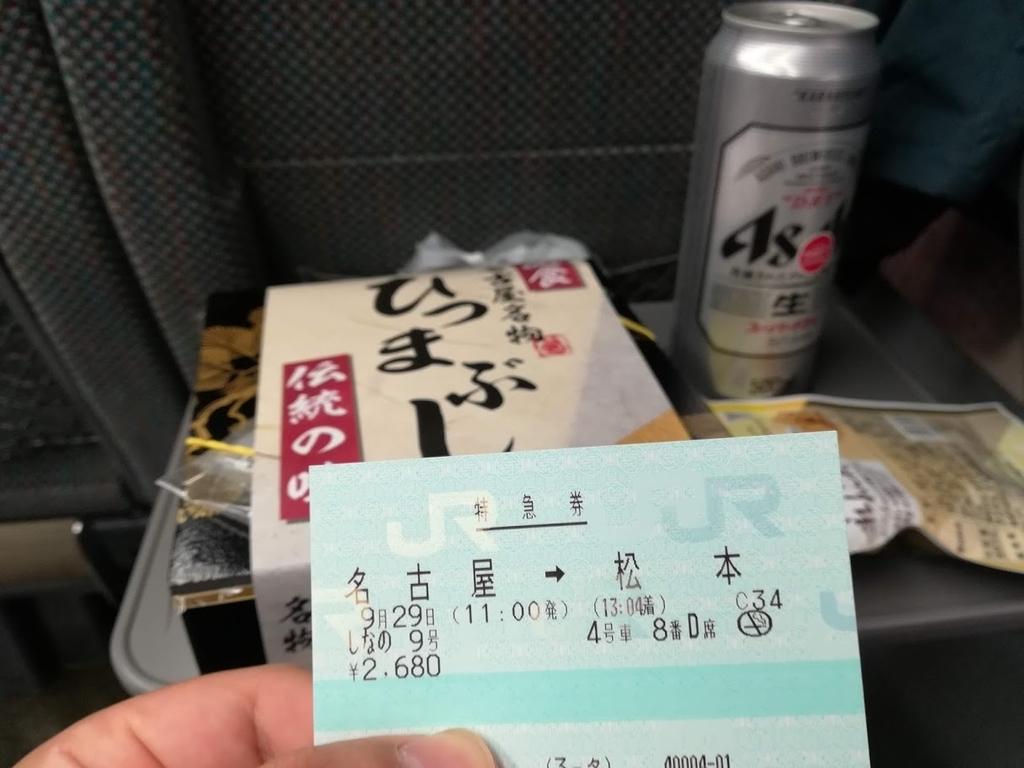 f:id:n-fumiyuki:20180930130122j:plain