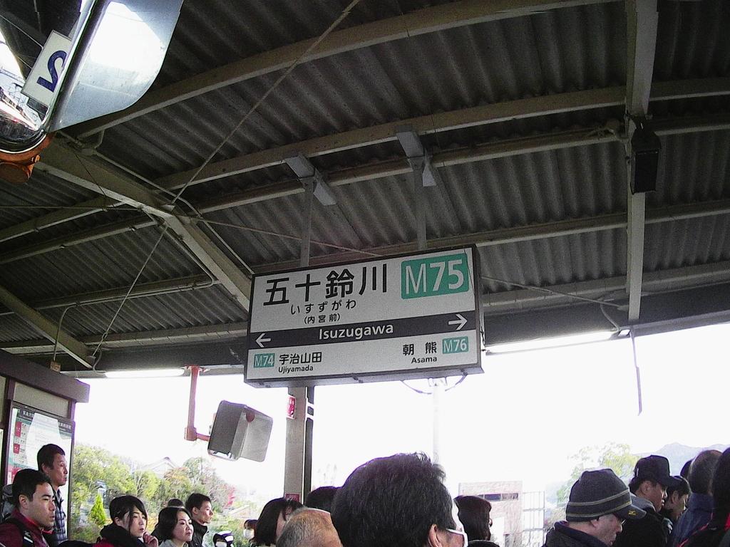 f:id:n-fumiyuki:20181202221915j:plain