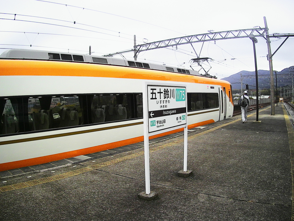 f:id:n-fumiyuki:20181203000219j:plain