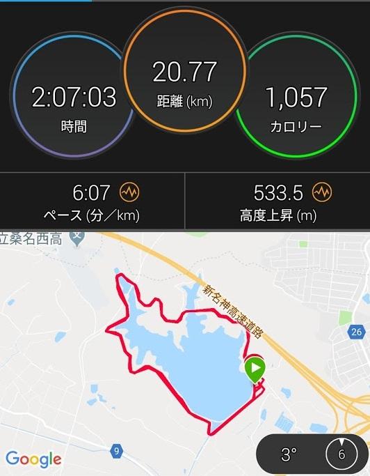 f:id:n-fumiyuki:20190106125813j:plain