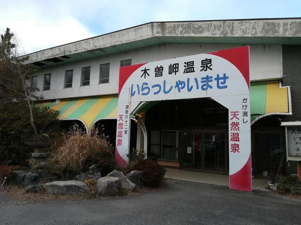 f:id:n-fumiyuki:20190127174207j:plain