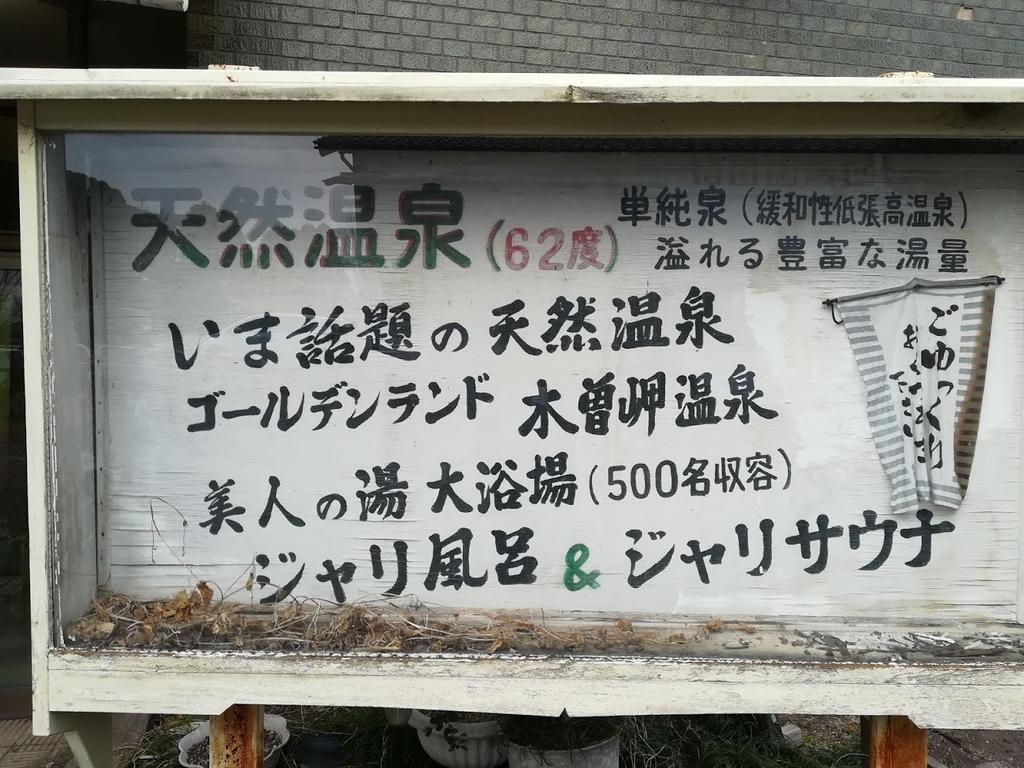 f:id:n-fumiyuki:20190127174239j:plain