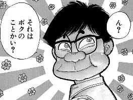 f:id:n-fumiyuki:20190216123532j:plain